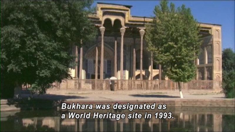 Still image from: The World Heritage: Bukhara & Palmyra