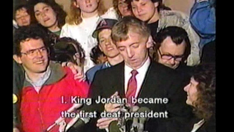 Still image from I. King Jordan