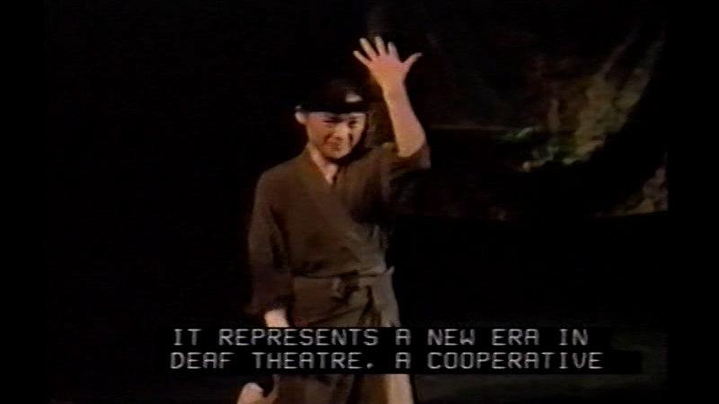 Still image from Deaf Mosaic #505