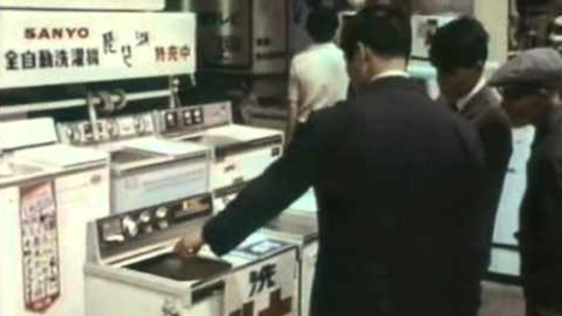 Still image from: 1951: Asia Rising