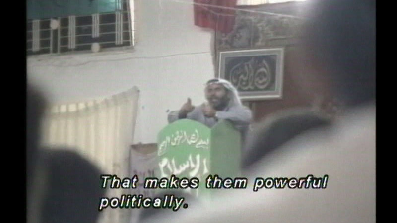 Still image from The Islamic Wave