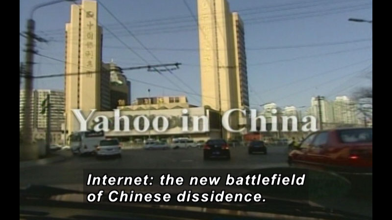 Still image from: Yahoo In China