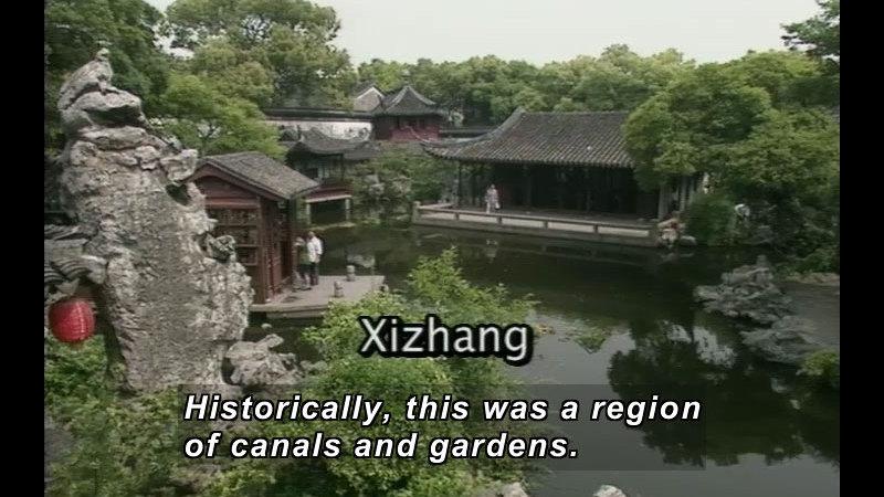 Still image from: China Village