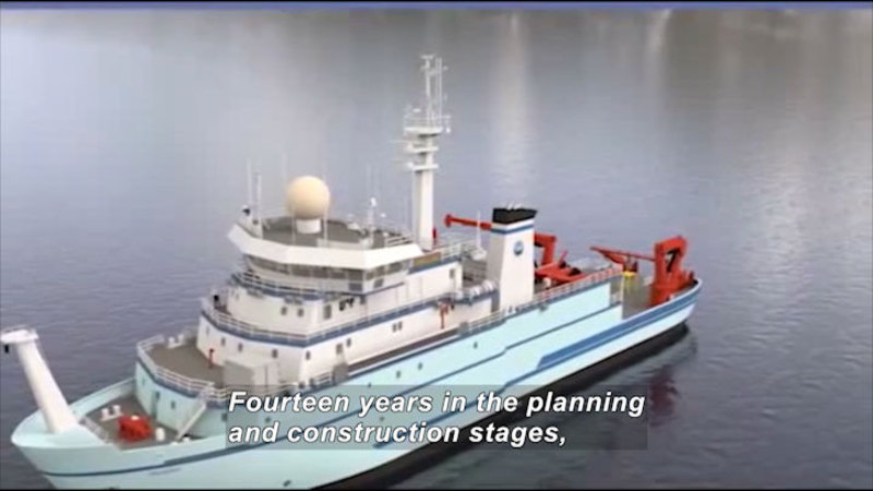 Still image from Science Nation: Next-Generation Arctic Research Vessel On-Track for Voyage With Discovery